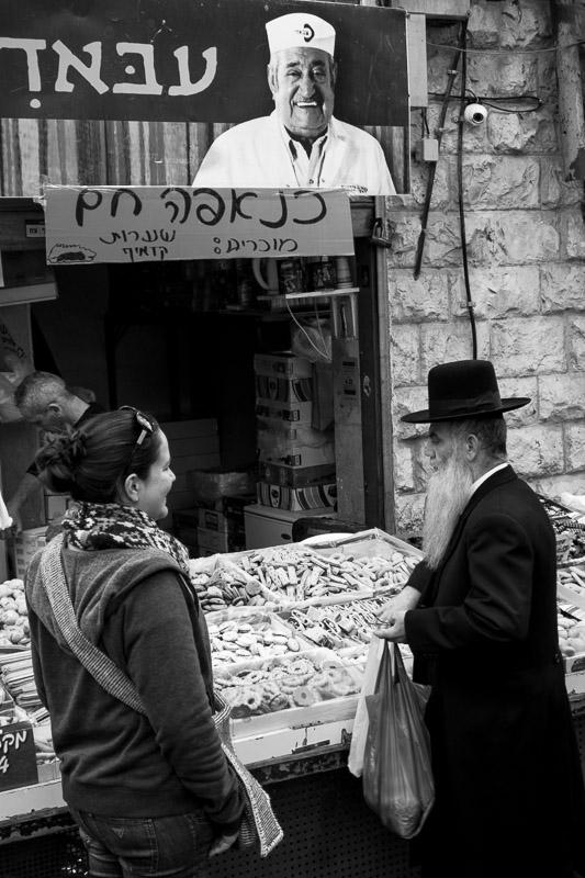Le marché Mahane Yehuda