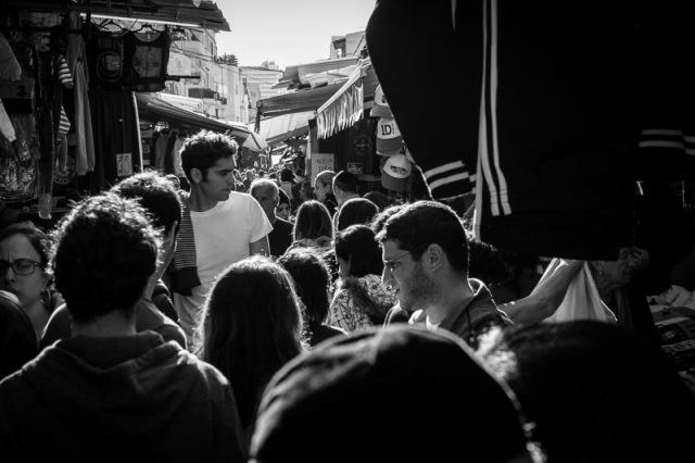 Carmel Market (Tel Aviv, Israël) -